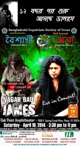 Nagar Baul James