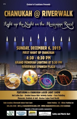Chanukah on the Riverwalk